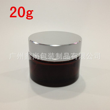 30pcs wholesale 20g brown amber glass cream jar with matte silver aluminum lid, empy glass 20 gram cosmetic jar for eye cream