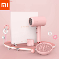 XIAOMI Mini Anion Hair Dryer Portable Quick drying Hair Tools 2 Speed Temperature Control Blow Dryer for Travel Home Appliances