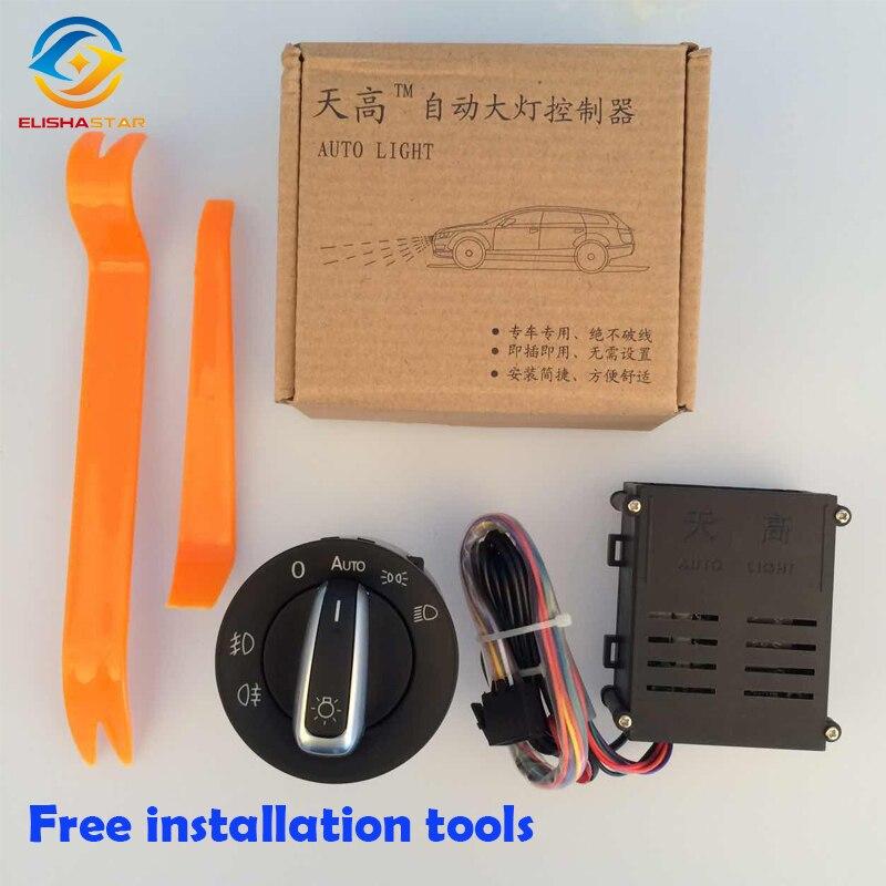 ФОТО Orignal AUTO HeadLight Sensor and Switch For VW Golf 4 JETTA MK4 Polo New Bora Passat B5 MK6 5ND 941 431B 5ND941431B