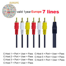 цена на Vaild 1 Years Europe Clines 7 Lines C-lines HD AV Cable for Satellite Receive DVB-S2 V7 HD V8 Super F10S V8 Golden V8 Finde