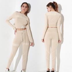 Khaki Sport Suit Wear Women Gym Clothing Suit Autumn Winter Female Yoga Set Woman Training Sports Fitness Leggings S/M/L S3
