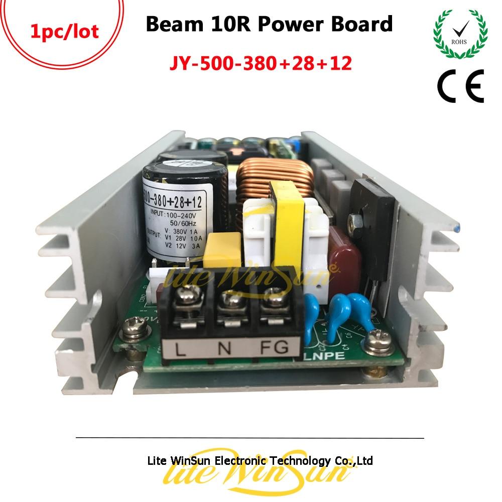Litewinsune JY 500 380 + 28 + 12 電源ボード電源電源ドライブ 10R ビームヘッド移動舞台照明  グループ上の ライト & 照明 からの 舞台照明装置 の中 1