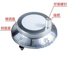 Diameter:80mm 24V CNC machine tool electronic handwheel future taiwan yuanzhan hdw series electronic handwheel pulse hdw ae hdw de hdw ee