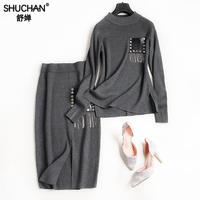 SHUCHAN Dress 2018 High Quality High Street Pullover O Neck Elastic Waist 2 Pcs Suit Skirt