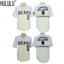 075108ff863 Stitched Bad News Bears Movie 1976 Chico's Bail Bonds WHITE Men Baseball  Jersey 3 Leak 12