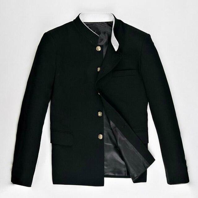 College jacket japan