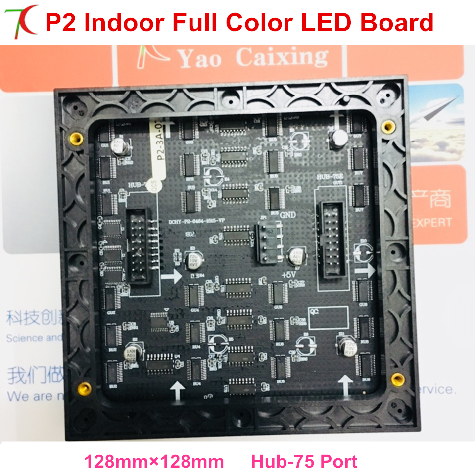 Smaller Size P2 Indoor 128*128mm 32scan Full Color Led Board ,250,000dots/sqm,1200cd/sqm,hub-75port ,32scan