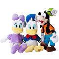 45CM New Gaofei Soar Goofy Dog & Donald Duck &Daisy Good Soft Doll Plush Toys Cute Stuffed Animals Kids Christmas Children Gifts