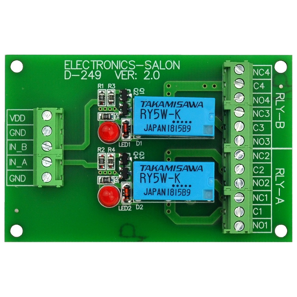 Electronics-Salon 2 DPDT Signal Relay Module Board, DC 5V Version, For Arduino Raspberry-Pi 8051 PIC.