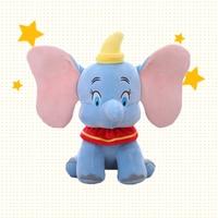 Disney Genuine Authorization 38cm Dumbo Plush Toy Stuffed Animals Soft Toys for Children Gift