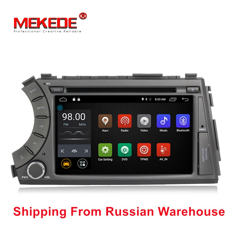 4G SIM LTE Android 7.1 Quad Core car dvd gps player for ssangyong Kyron Actyon with Wifi BT radio 2GB RAM 1024*600 screen RDS 4g sim lte quad core android 6 0 for mazda 3 mazda3 2004 2009 car dvd player non dvd gps navi radio wifi 4g bt 2gb ram 16g rom