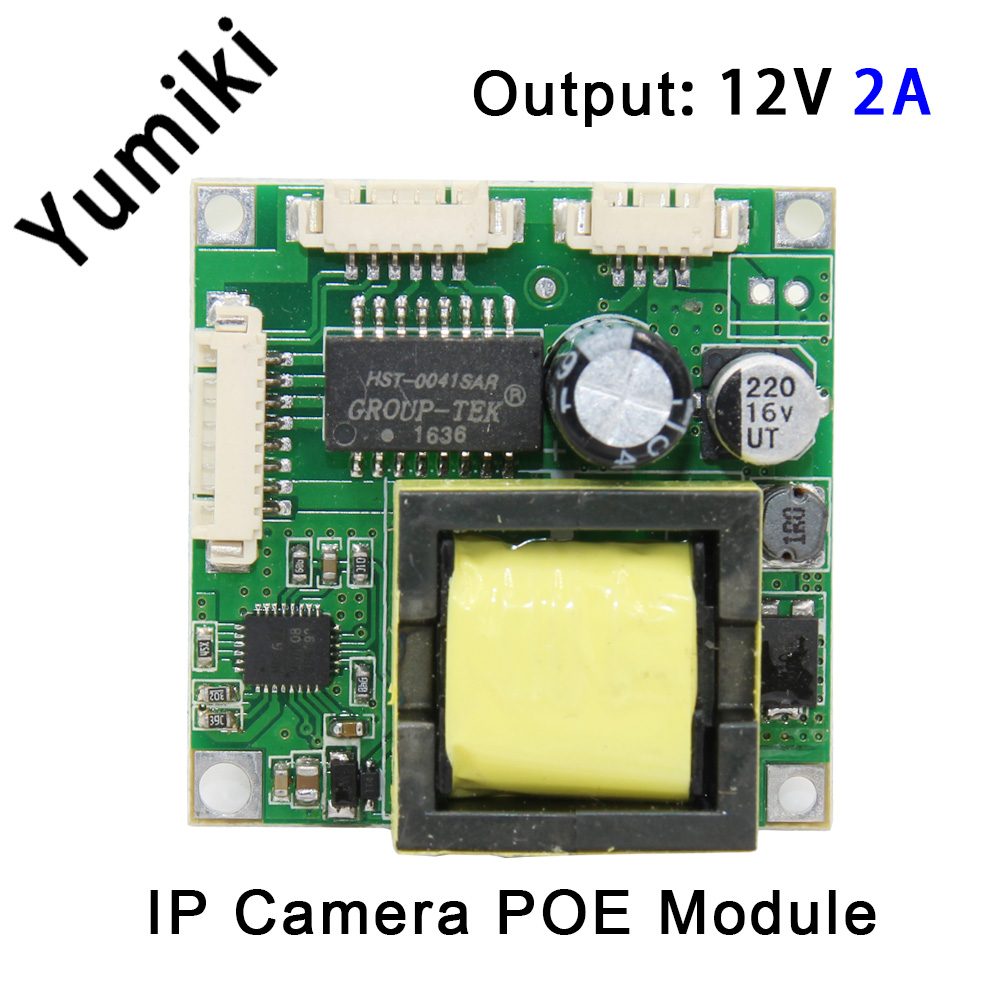 48V Input 38*38mm 12V2A Output Ip Camera Poe Module,ip Camera Module Board
