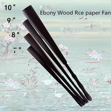 7-10 DIY Folding Fan Ebony Wood Chinese Rice Paper Fans for Wedding Adult Calligraphy Painting Fine Art Programs  1 pcs
