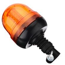 Mayitr 12V/24V 60LED 5730 Rotating Flashing Beacon Light Emergency Warning Strobe Lights Amber for Car Truck Tractor