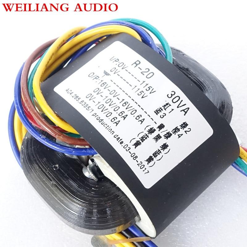 weiliang audio 30W transformer output voltage 16V-0-16V \2*10V R transformer DAC preamp amplifier