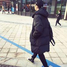 Абердин зимние мужчин длинное пальто Корейской молодежи свободные куртка с капюшоном проложенный вниз пару толстый