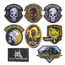 Металлическая Шестерня твердая MGS 5 Алмазная собачья армия спецназ Группа призрак вышитая нашивка полосы наклейка для одежды военная нашивка
