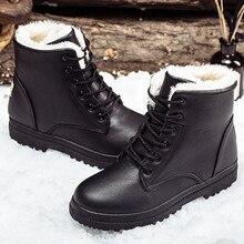 Ботинки черного цвета женская зимняя обувь женские ботинки г. Ботильоны в классическом стиле для женщин, зимние ботинки, теплая обувь размера плюс 41-44