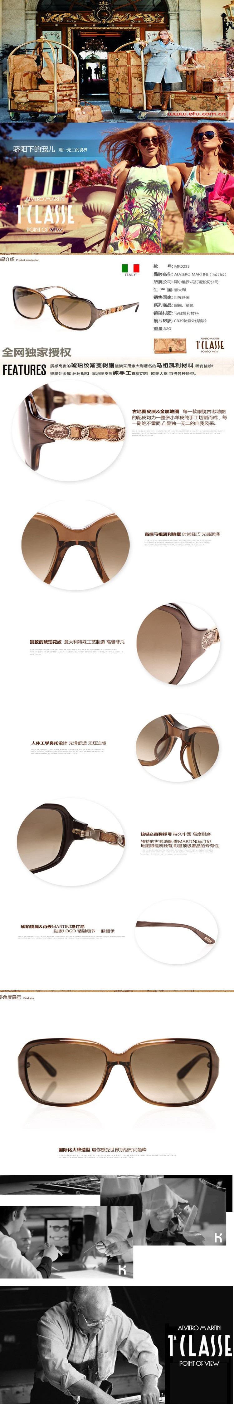 efbd326e25d Luxury Sunglasses Women Polaroid Sun Glasses Famous Brand Female Oversized  Sunglass Oculos De Sol Shades With Case MM0233