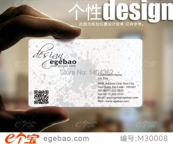 500 Pcs/lot Custom business cards visit card transparent /White ink PVC Business Card printing one faced printing NO.2215