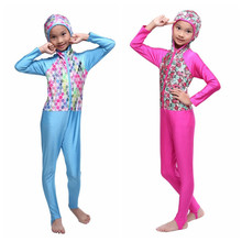 Quick Dry Swimsuit Child Girls Muslim Swimwear Islamic Floral One Piece Twin Cap Hook Pants