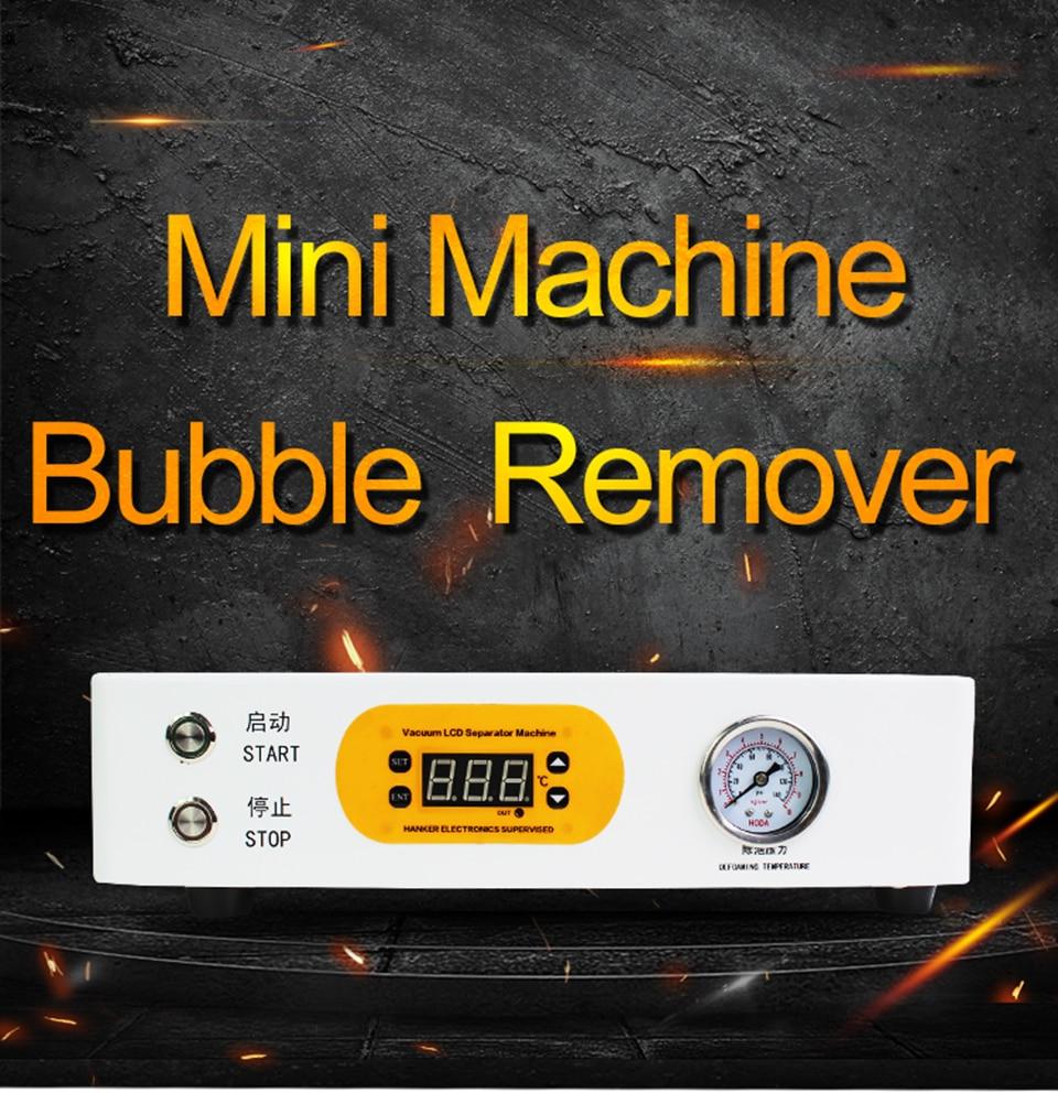 Bubble Remover Machine (1)