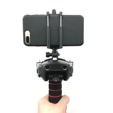 Handheld Stable Holder For DJI Mavic Air