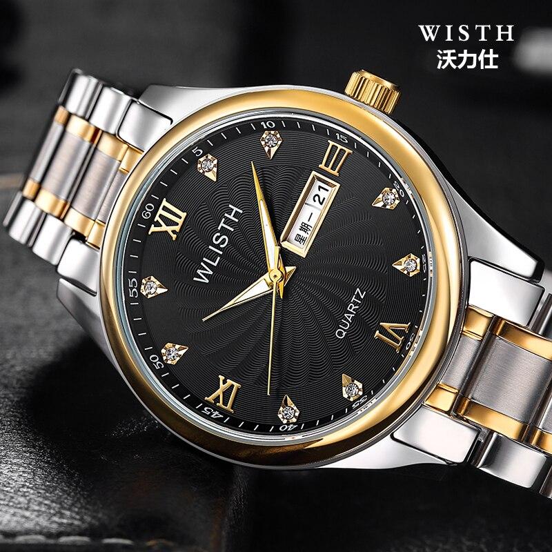 WLISTH Quartz Watches Men Top Luxury Brand Wrist Watches For Men Full Stainless Steel Watch Relogio Masculino 2017 best gift