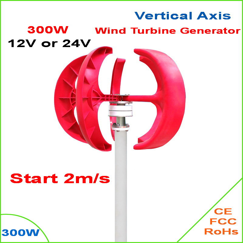 Vertical Axis Wind Turbine Generator VAWT300W 12/24V  Light and Portable Wind Generator Strong and Quiet