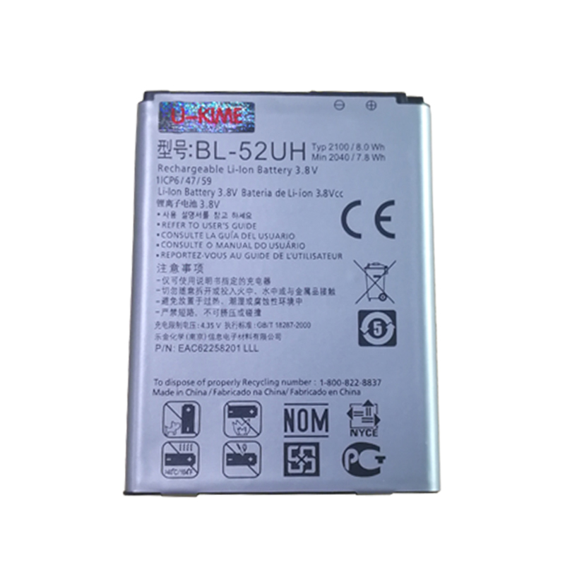 bl 52uh battery bl52uh for lg spirit h422 d280n d285 d320 d325 dual rh aliexpress com AT&T LG User Guide LG Sim Card Location