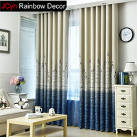 JRD Blackout Curtains For Baby Kids Children Castle Printed Curtain Boys Girls Bedroom Blind Living Room