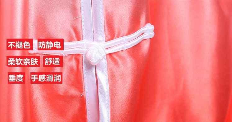 ユニセックス子供武道半袖衣装子供カンフー武術トレーニングスーツ太極拳の制服マッチ服