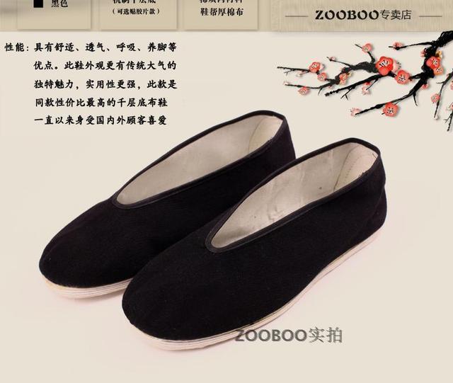 Unisex Flat Comfortable Beijing Shoes Sport Slip-resistant Breathable Wushu Kung Fu Tai Chi Shoes Men Women Walking  Shoes