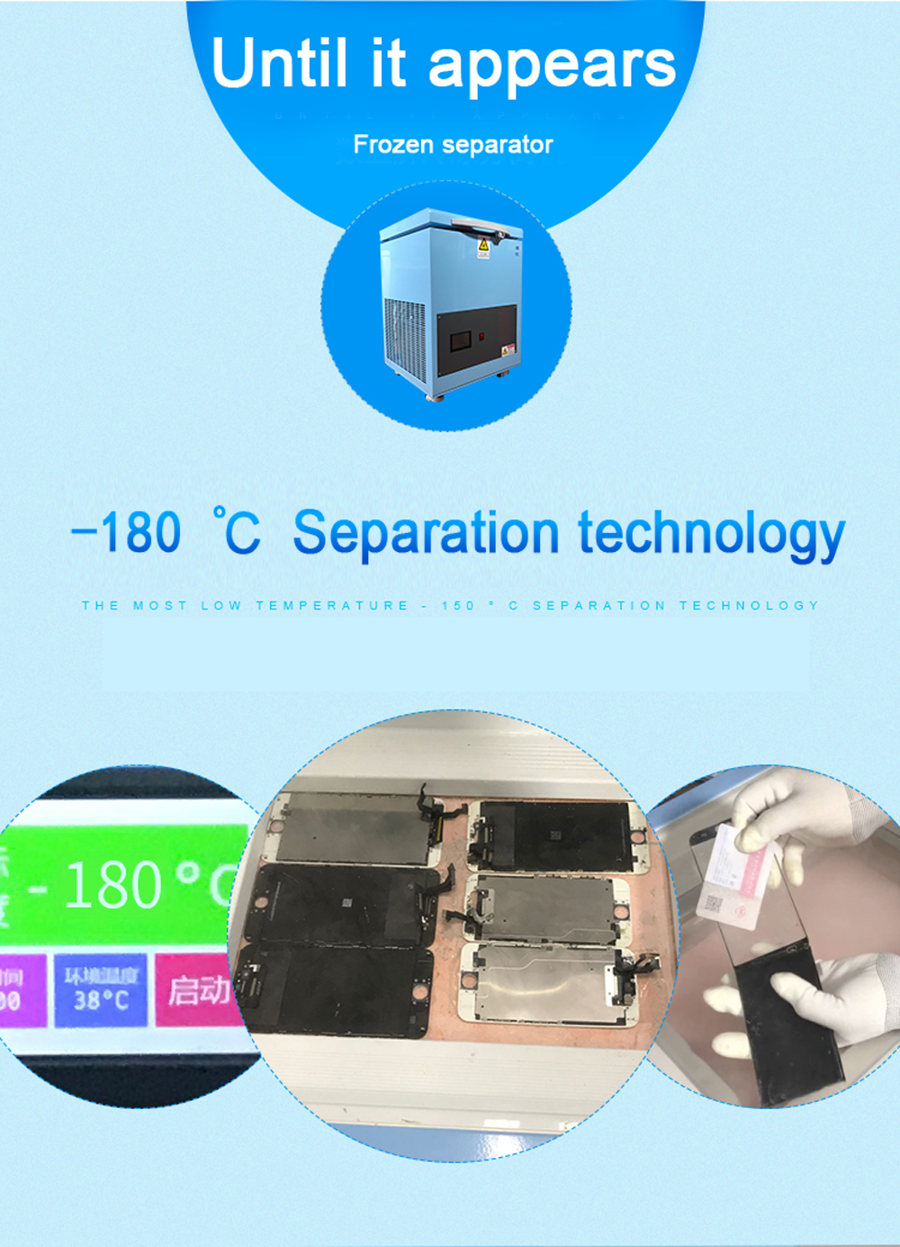 LCD Panel Freezing Separator for Smartphone/Tablet Screen Repair 12