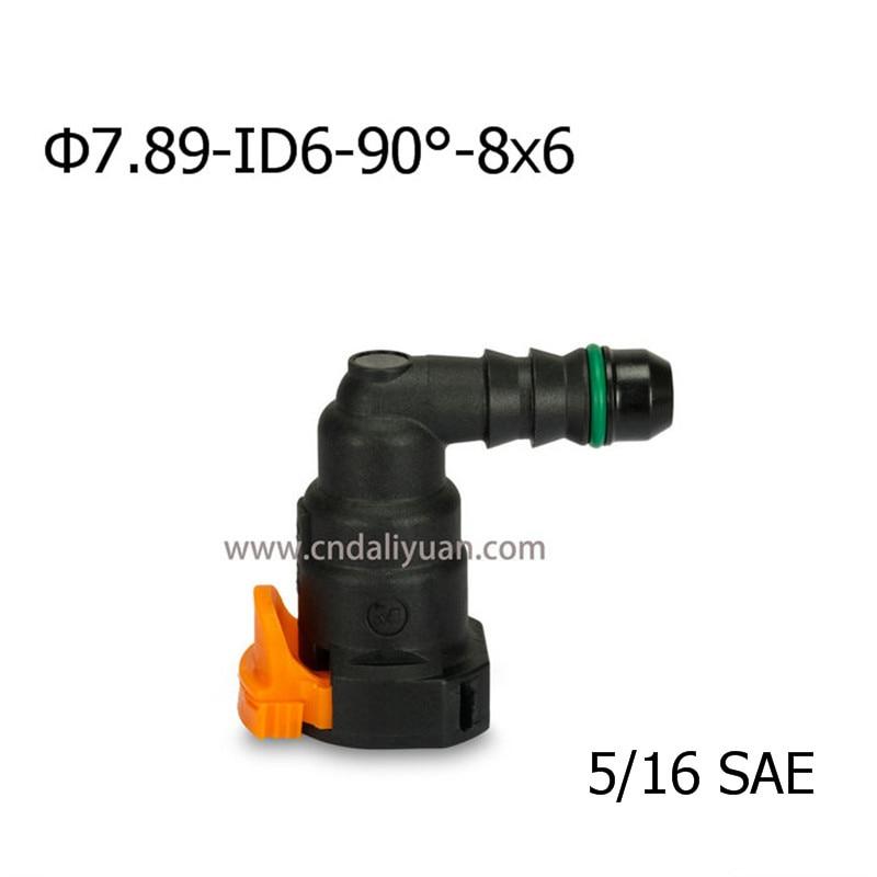 7.89mm SAE 5/16 Junta de tubería de combustible Conector rápido de - Accesorios de interior de coche - foto 4