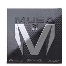 XIOM MUSA Серебряный M 79-049 профессиональный настольный теннис резиновый пинг понг Резина сделано в Германии