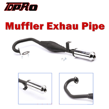 TDPRO 613mm Motorcycle Muffler Exhaust Pipe For 2 Stroke 43CC 47cc 49cc Mini Motor Quad Dirt Monkey Pocket Pit Bike ATV Scooter