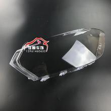For Volkswagen  Bora headlight cover 16-18 Model shell high transparent 2pcs