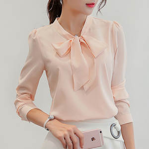 5af81712 DNSDFS Summer Blouse Women Long Sleeve Shirt White Tops