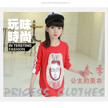 2016 New Arrive Spring Girls Clothing Fashion Girl T-Shirt Dress Cute Kids Clothes For Girls Long Sleeve Spring Girls Clothing