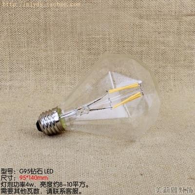 4 Вт E27 220 В светодиодный светильник для декора, лампада Эдисона, винтажный декоративный светильник с ампулами T10 G80 G95 ST64 T225 T30 - Цвет: Цвет: желтый