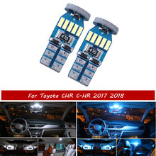 6pcs Canbus Led Interior Reading Lamp Makeup Mirror Dome Bulbs T10 Trunk Light For Toyota CHR C-HR 2017 2018 Accessories white(China)