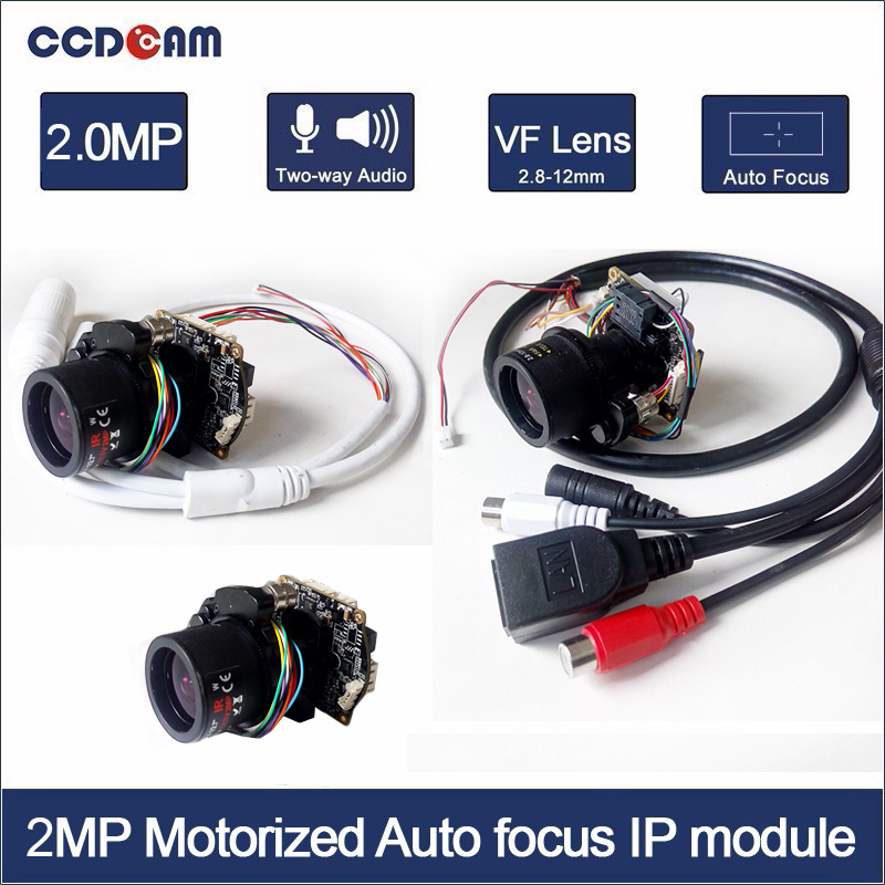 CCDCAM 2MP IPC 5x Motorized Zoom & Auto Focal LENS 1/2.9