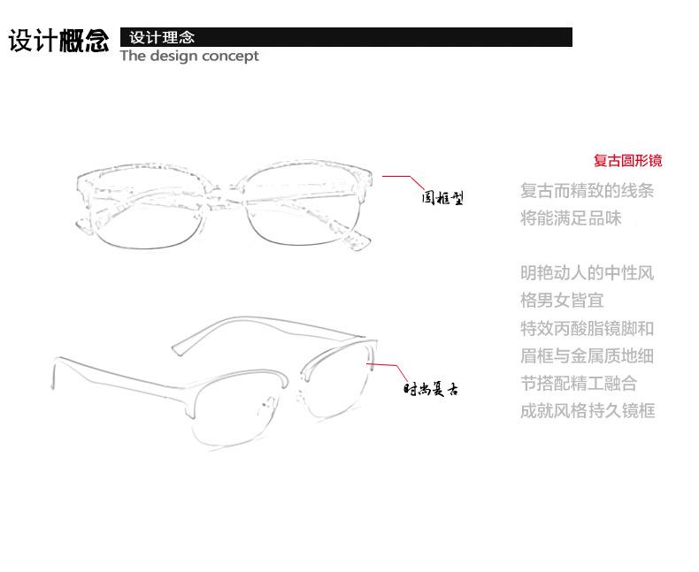 d64aa0191c fancy glasses frame design metal personality semi frame retro ...