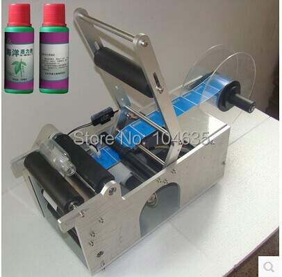 100% Warranty Stainless Steel Semi-automatic Round Bottle Labeling Machine Labeler MT-50,Packaging Machine Label Equipment