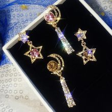 925 Silver Needle Asymmetric Star Moon Water Drill Earring Korean Pendant jewelry rhinestone dangle earrings(China)