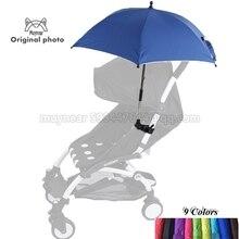 Baby Kinderwagen Zubehör yoya yoyo babytime babythrone Regenschirm Bunte Kinder Kinder Kinderwagen Sonnenschirm Sonnenschirm Verstellbare Falten