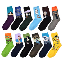 Fashion hot star night autumn and winter womens personality art van Gogh mural painting oil mens happy funny socks