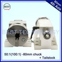 3 Jaw 80mm CNC 4th Axis Dividing Head Rotation Axis A Axis Kit Nema23 Gapless Harmonic