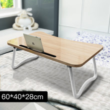 2018 Laptop Desk Adjustable Folding Laptop Notebook PC Desk Table Stand Portable Bed Tray ALL-5 60*40cm(China)
